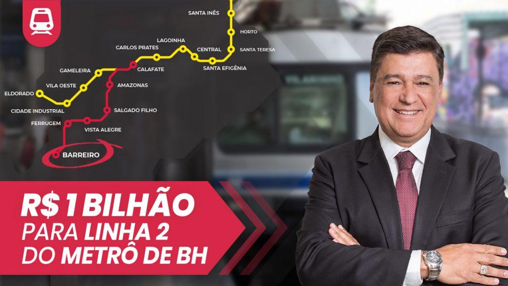 R$ 1 Bilhão para Linha 2 do Metrô de BH