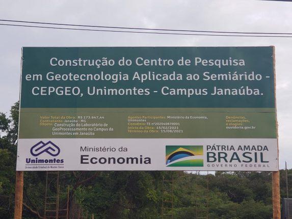 Laboratório de geotecnologia - Unimontes - Senador Carlos Viana